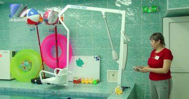 Детский сад «Лесная сказка» – для особенных ребятишек
