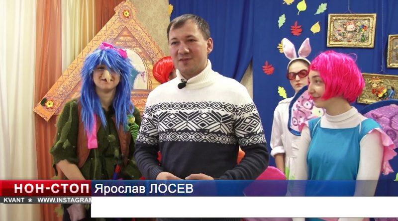 Волонтёры устроили праздник для ребят из СРЦ