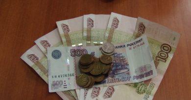 7 ноября Банк России организует День приёма монет