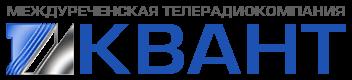 Новости Междуреченска «НОН-СТОП». Телерадиокомпания «КВАНТ»