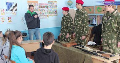 Педагоги ДЮЦ провели со школьниками игру «Калейдоскоп интересов»