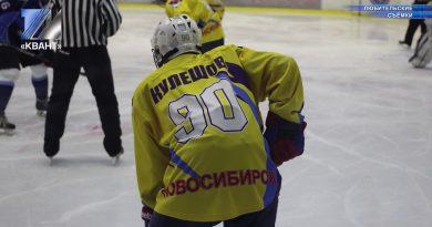 Наши хоккеисты-юниоры сыграли два матча с новосибирской «Энергией»