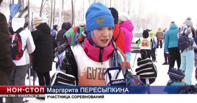 Лыжники-гонщики открыли зимний спортивный сезон