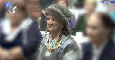 Ушла из жизни Альбина Николаевна Дубинина