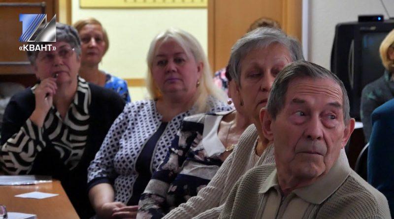 Состоялось очередное собрание городского совета ветеранов
