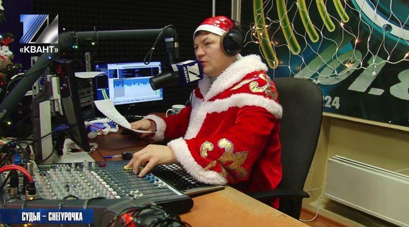 Инга Эглит в эфире «Квант-радио»