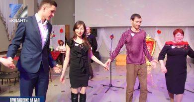 Междуреченский театр эстрадных миниатюр «Слово» организовал тематический вечер