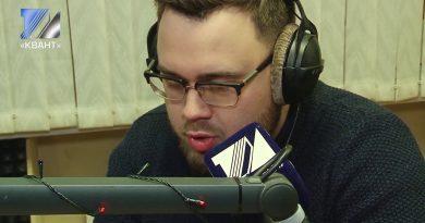 Артём Хальтер - первый гость утреннего шоу на «Квант-радио»