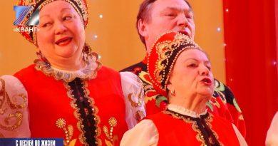 Фольклорный ансамбль «Прялицы» отметил 30-летний юбилей