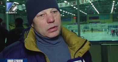 Студенческая хоккейная лига сыграла третий тур