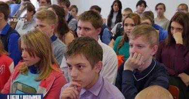 Наталья Мустафа рассказала ученикам школы № 7 о своей любви к спорту