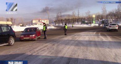 Проведён Единый день безопасности дорожного движения