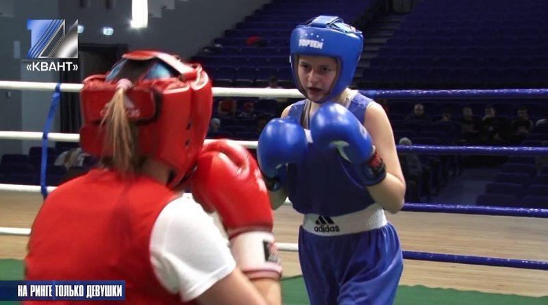 Девушки-боксёры со всего Кузбасса съехались в Междуреченск