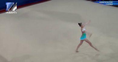 В Новокузнецке прошли соревнования по художественной гимнастике