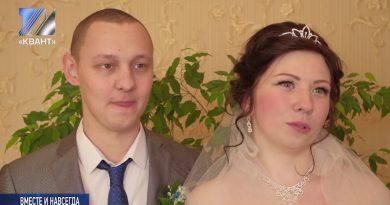 5 междуреченских пар сыграли свадьбу в День рождения Кемеровской области
