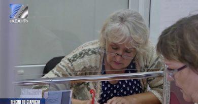 Россиянам начали отказывать в пенсии по старости
