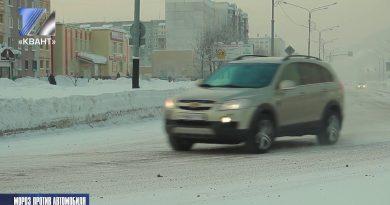 Сотрудники ГАИ призывают водителей быть осторожными