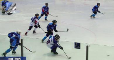 Закончился II этап турнира первенства по хоккею среди юношей до 12 лет