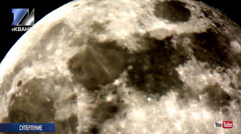 Кузбассовцы увидят кровавую суперлуну и лунное затмение