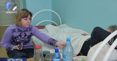 В больницу поступают люди с запущенными случаями обморожения