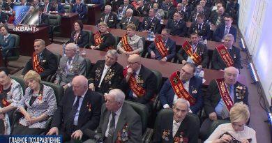 Губернатор поздравил жителей Кузбасса с 75-летием Кемеровской области