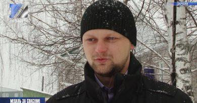 Сергей Алексеев, спасший рыбака, награждён медалью