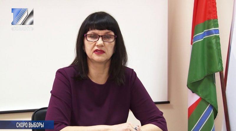 МФЦ начинает приём заявлений о включении избирателя в список избирателей