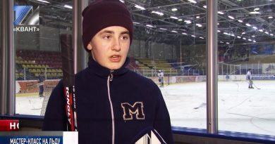 Хоккеисты «Горняка» провели для ребят открытый мастер-класс