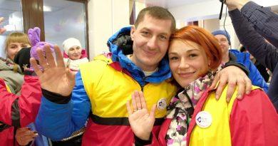 II Зимняя спартакиада предпринимателей в Междуреченске