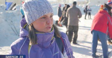 «Лыжня России–2018»
