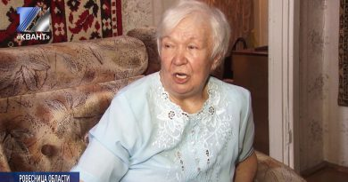 Лидия Хрипкова – ветеран труда и ровесница области