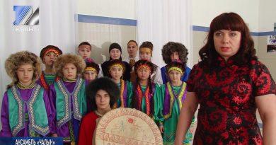 Шорский ансамбль песни и танца «Чалын» - постоянный участник областных конкурсов