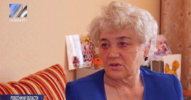Нина Груенко – почётный работник общего образования