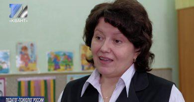 Алиса Девятко стала лауреатом конкурса «Педагог -психолог России»