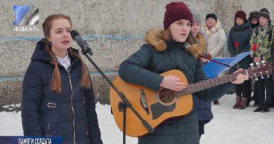 В школе №22 обновили мемориальную доску Александру Кириллову