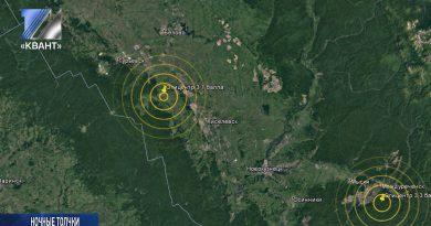 В Кемеровской области произошло два землетрясения