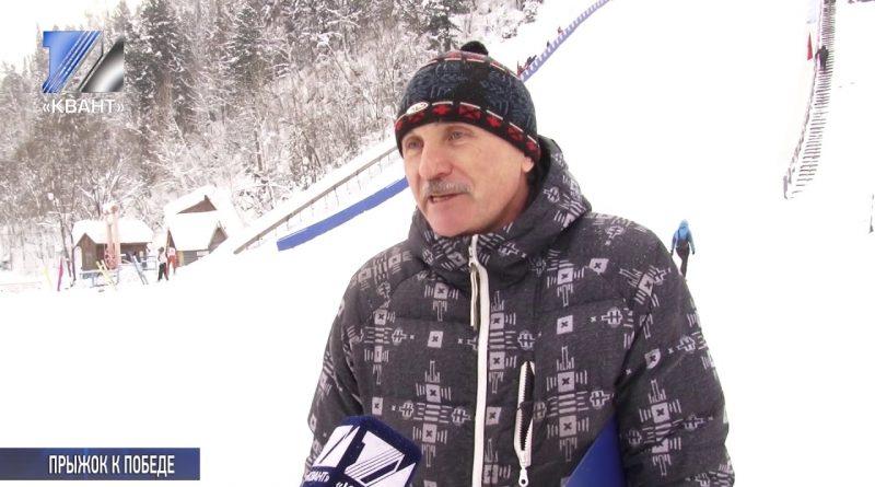 Проходит чемпионат по прыжкам на лыжах с трамплина