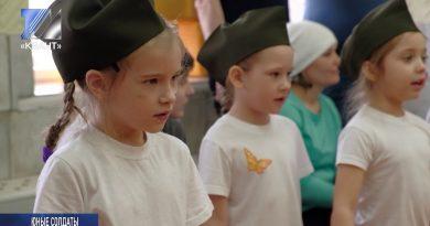 В дошкольных учреждениях отметили День защитника Отечества