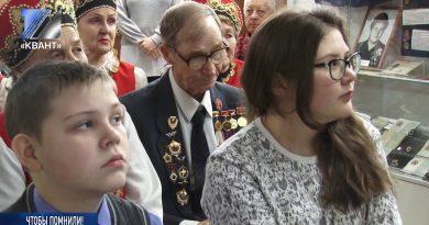 «Сталинград – наша гордая слава»