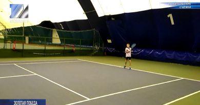 Победа нашего земляка на турнире Российского теннисного тура