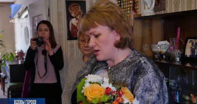И. Вантеева поздравила вдов ВОВ