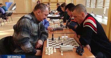 В Новокузнецке состоялась спартакиада коренных малочисленных народов