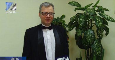 Струнный квартет «Элегия» в Междуреченске