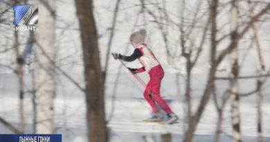 Состоялись традиционные соревнования по лыжным гонкам