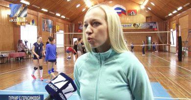 Стартовал турнир по волейболу среди девушек 15-16 лет