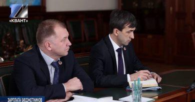 А. Тулеев объявил о повышении зарплаты нескольким категориям бюджетников