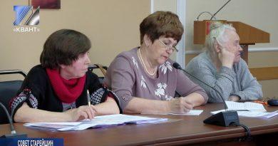 Прошло заседание Совета старейшин