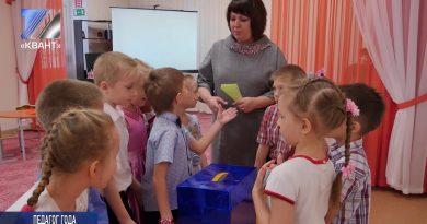 Лучшие педагоги Междуреченска проводят открытые уроки