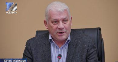 Сергей Кислицин встретился с мусульманами