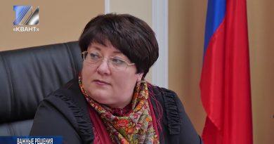 Состоялось заседание городского Совета народных депутатов